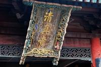 西安清真大寺侧影